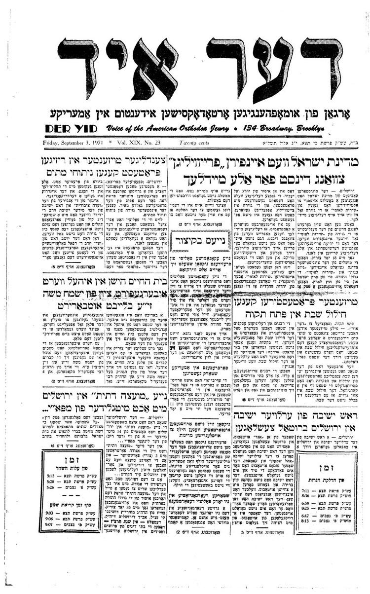 1971-9-3.jpg