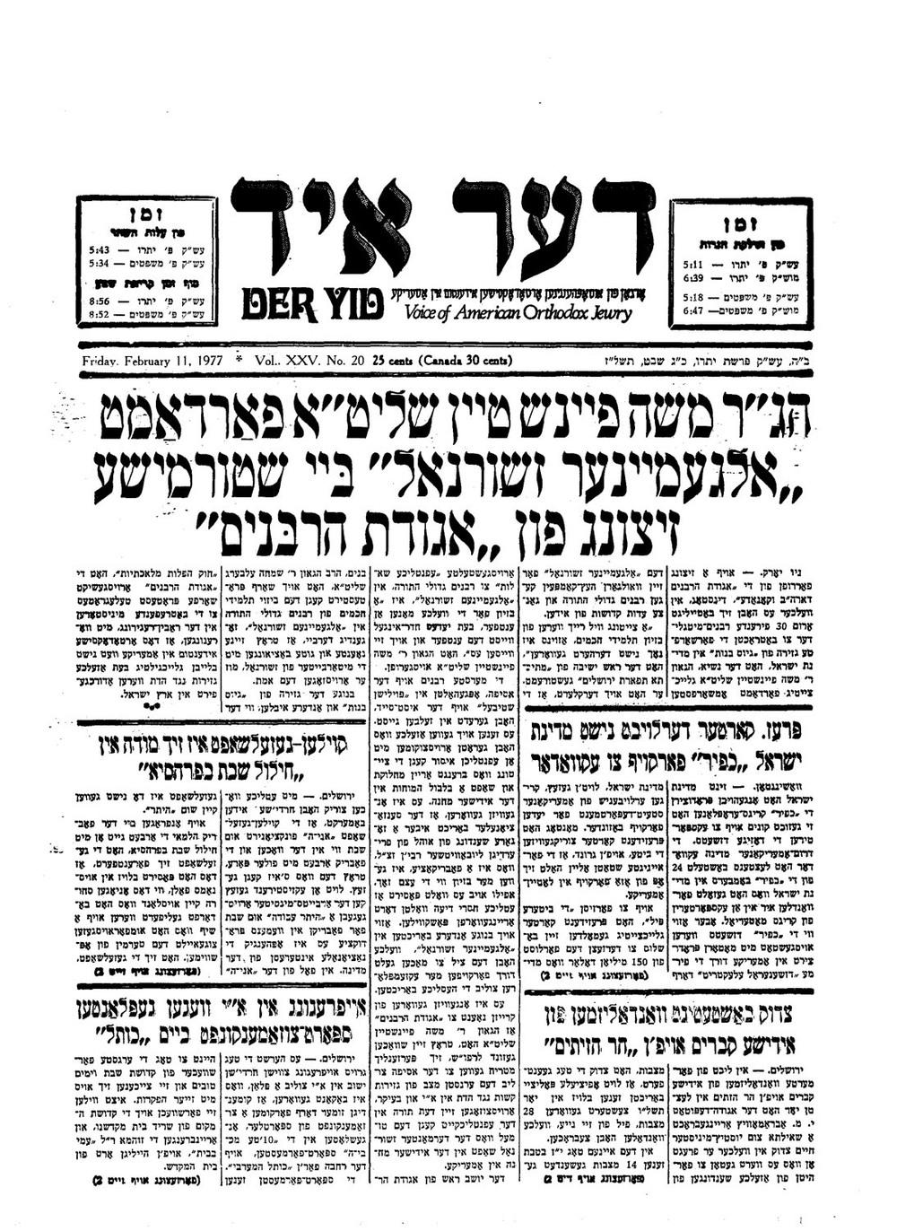 1977-2-11.jpg