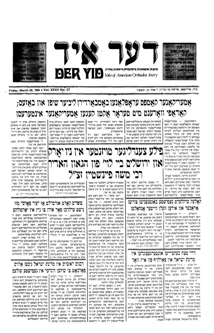 1986-3-28.jpg