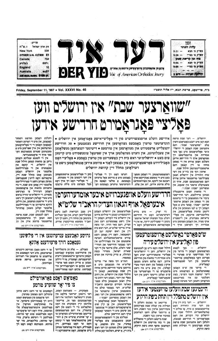 1987-9-11.jpg