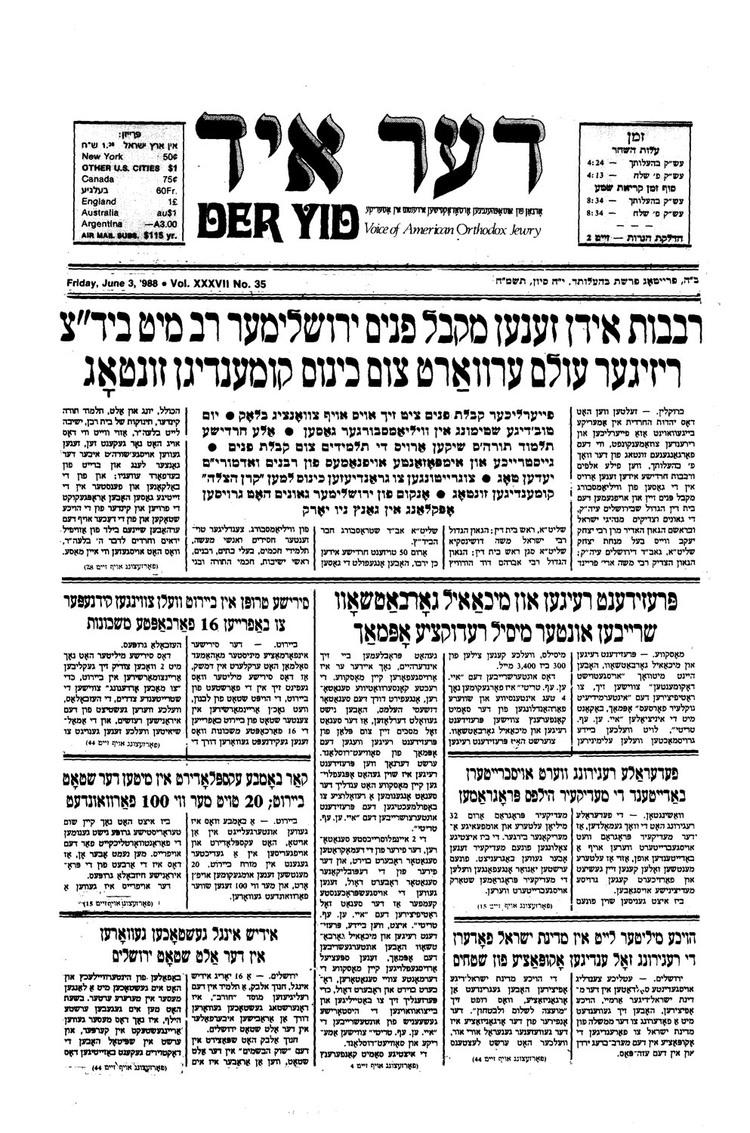 1988-6-3.jpg