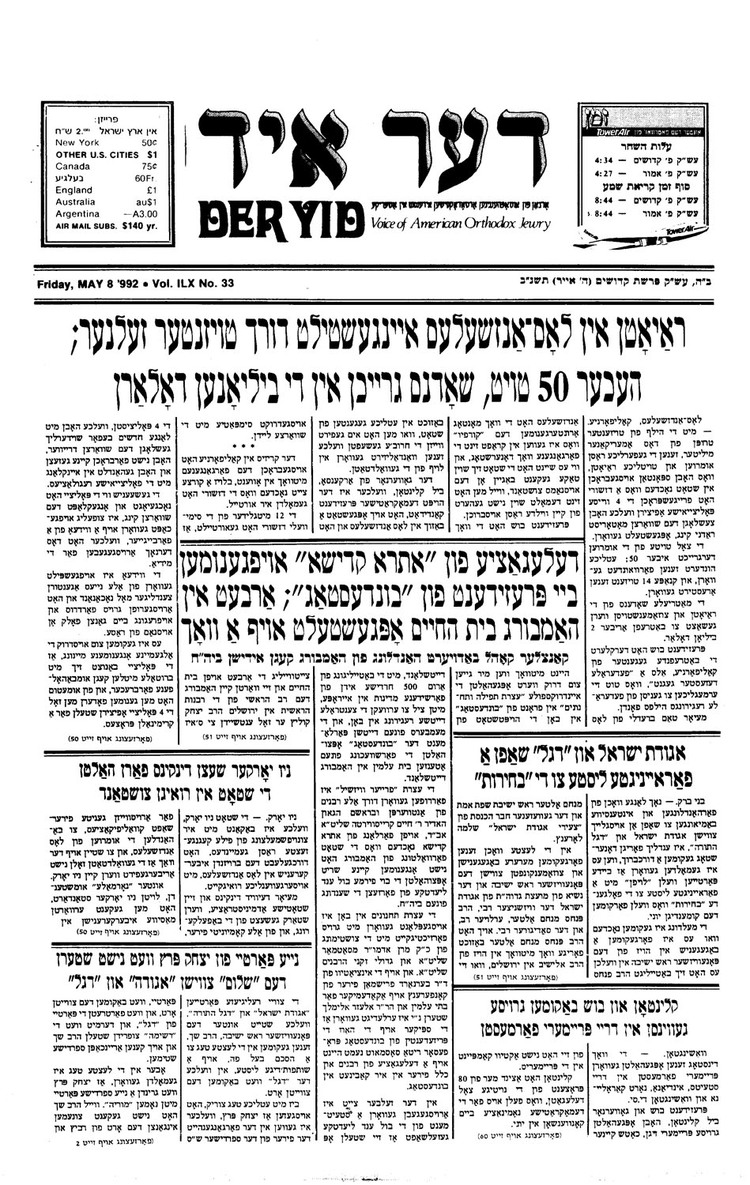 1992-5-8.jpg