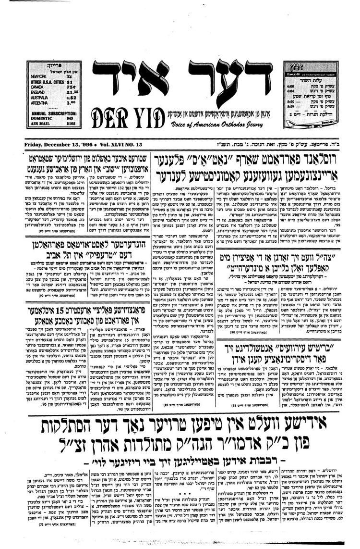 1996-12-13.jpg