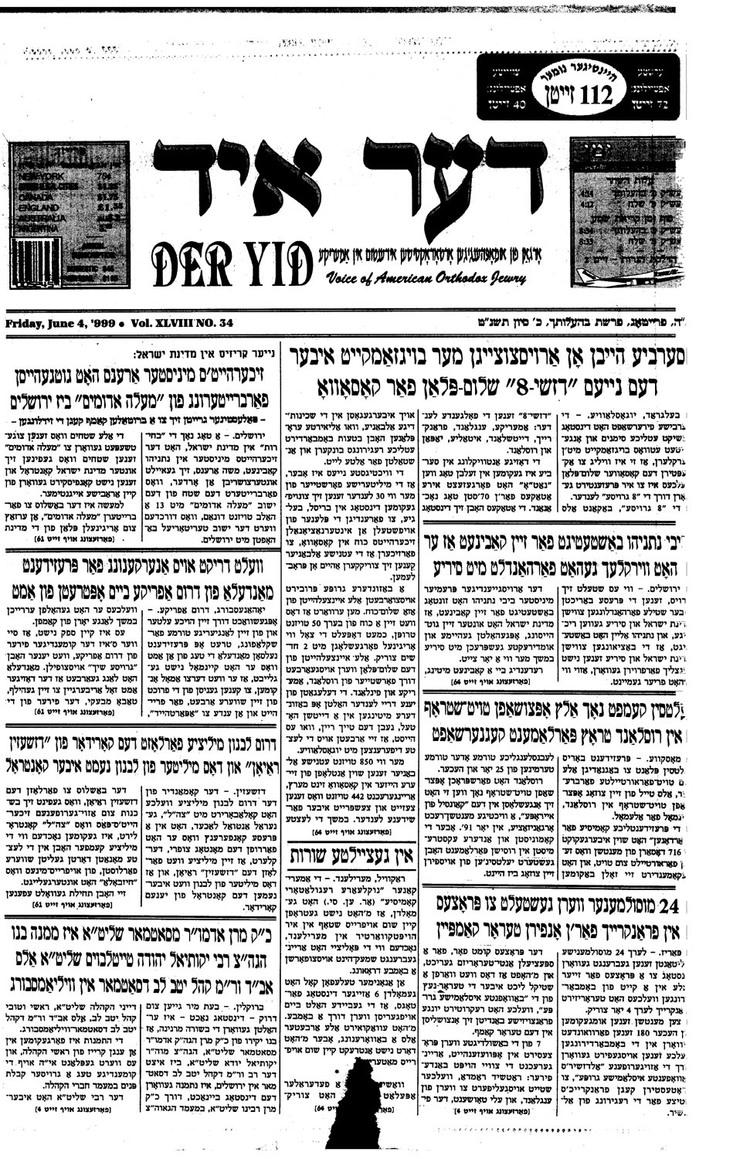 1999-6-4.jpg