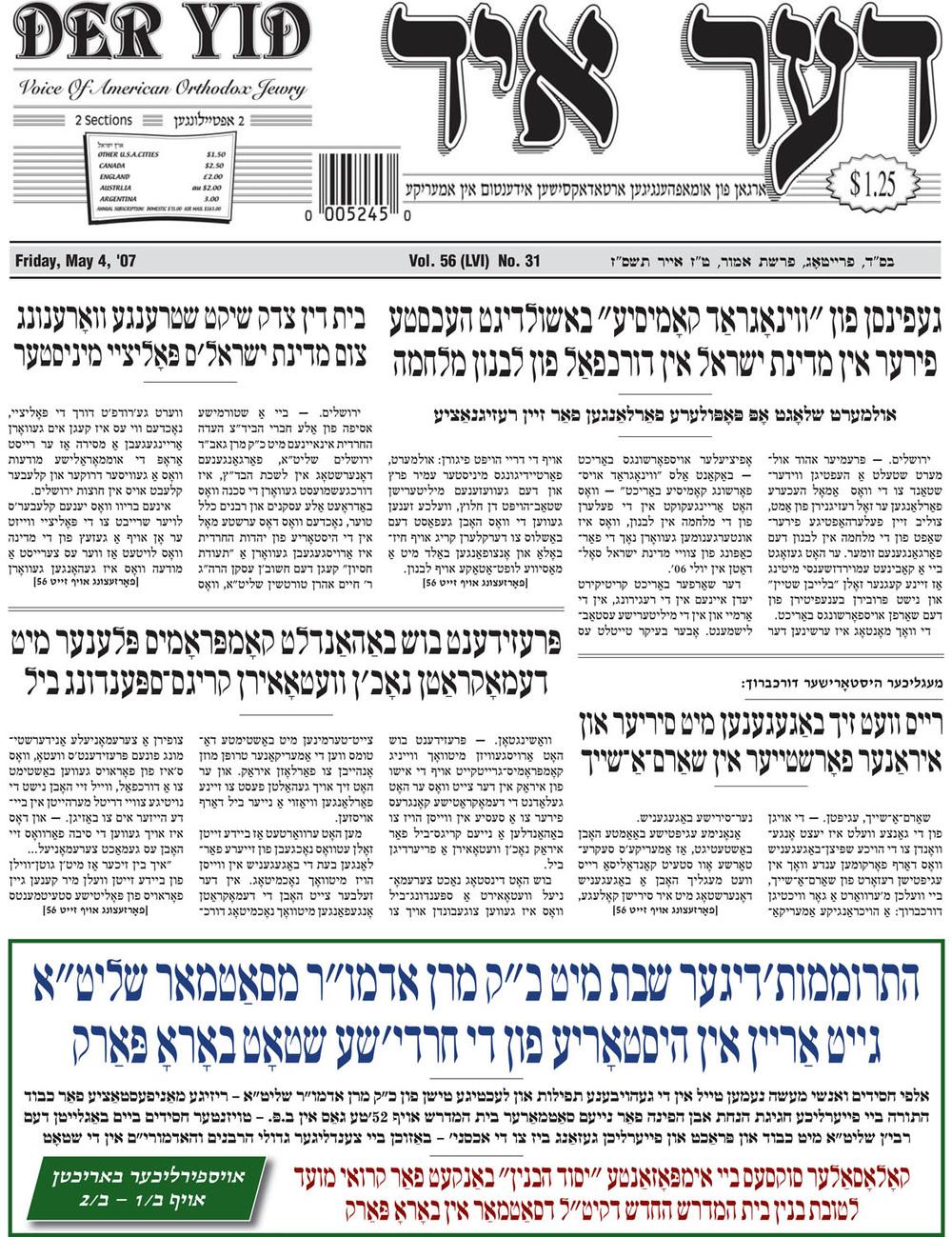 2007-5-4.jpg