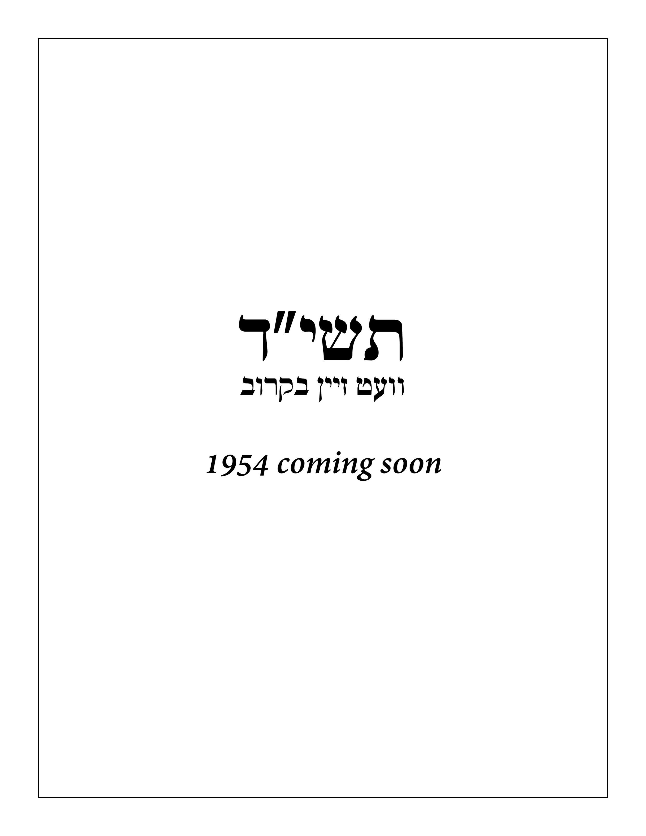 Coming soon years2.jpg