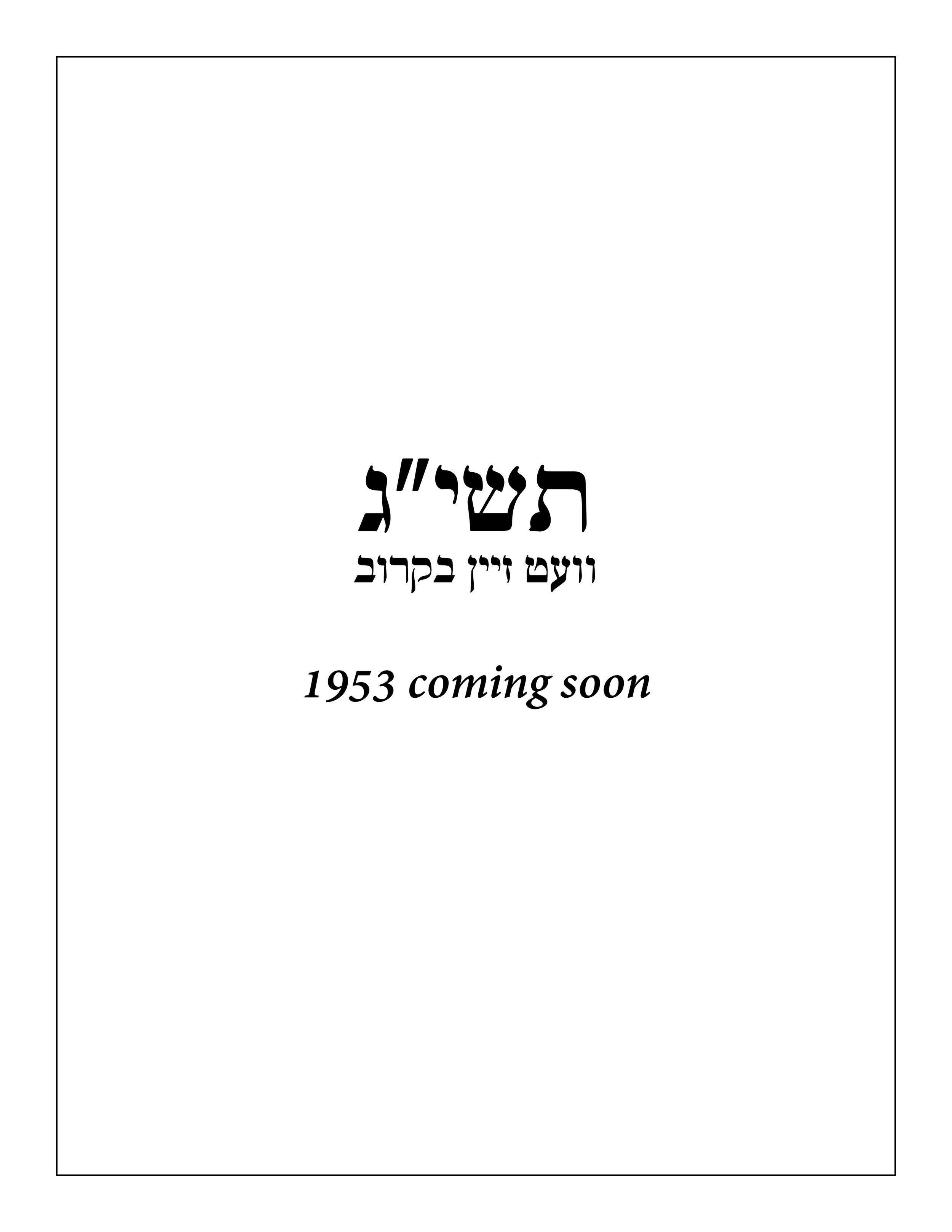 Coming soon years3.jpg