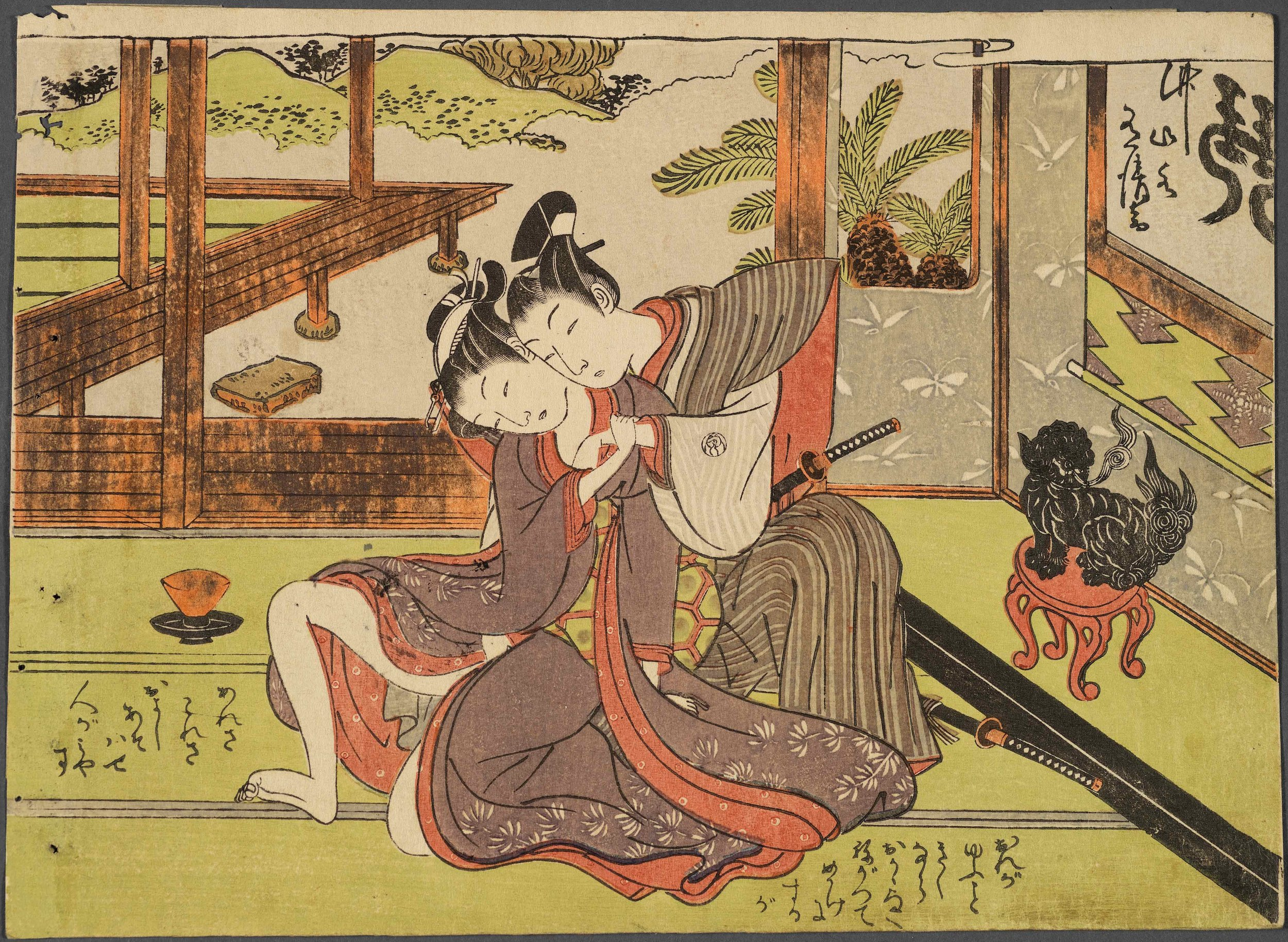 Isoda Koryusai (1735-1790),  Samurai Wakashu and Maid , Second half of the 18th century. Color woodblock print. Royal Ontario Museum, 973x85.123. Courtesy of the Royal Ontario Museum, ©ROM