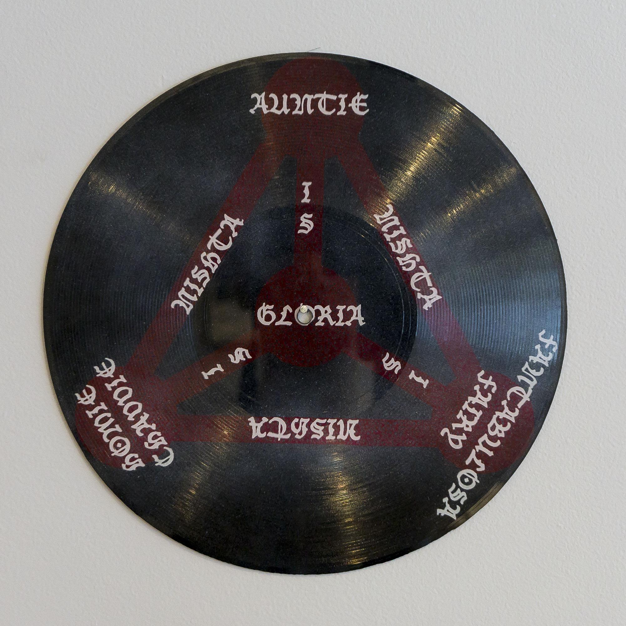 Evensong prayer  Vinyl