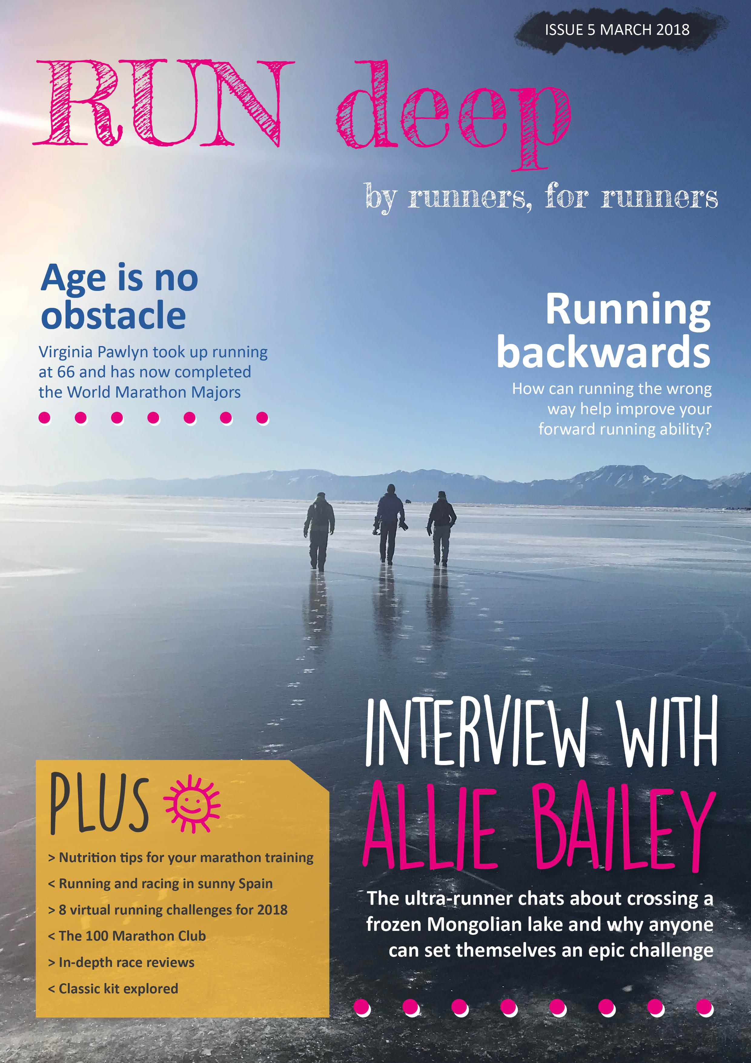 Run Deep, Issue 5, April 2018