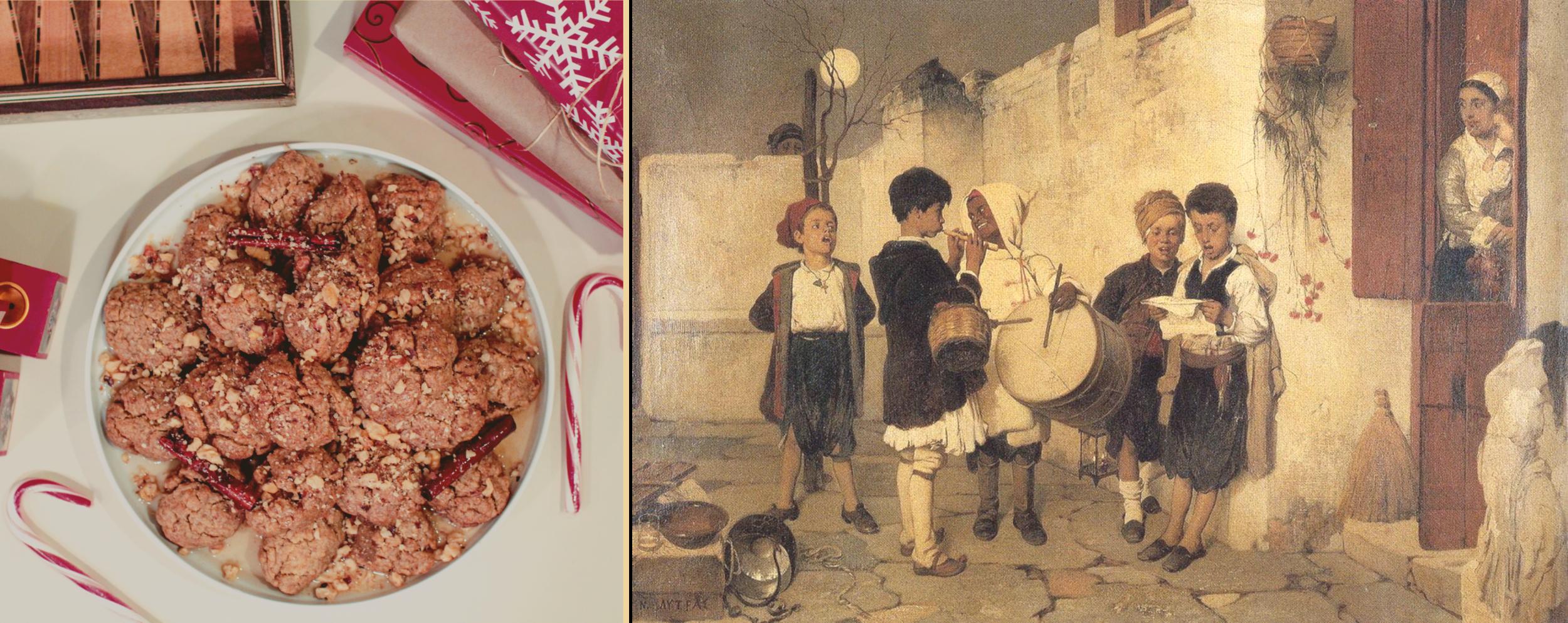 Right:  Calanda (1871) Nikiforos Lytras