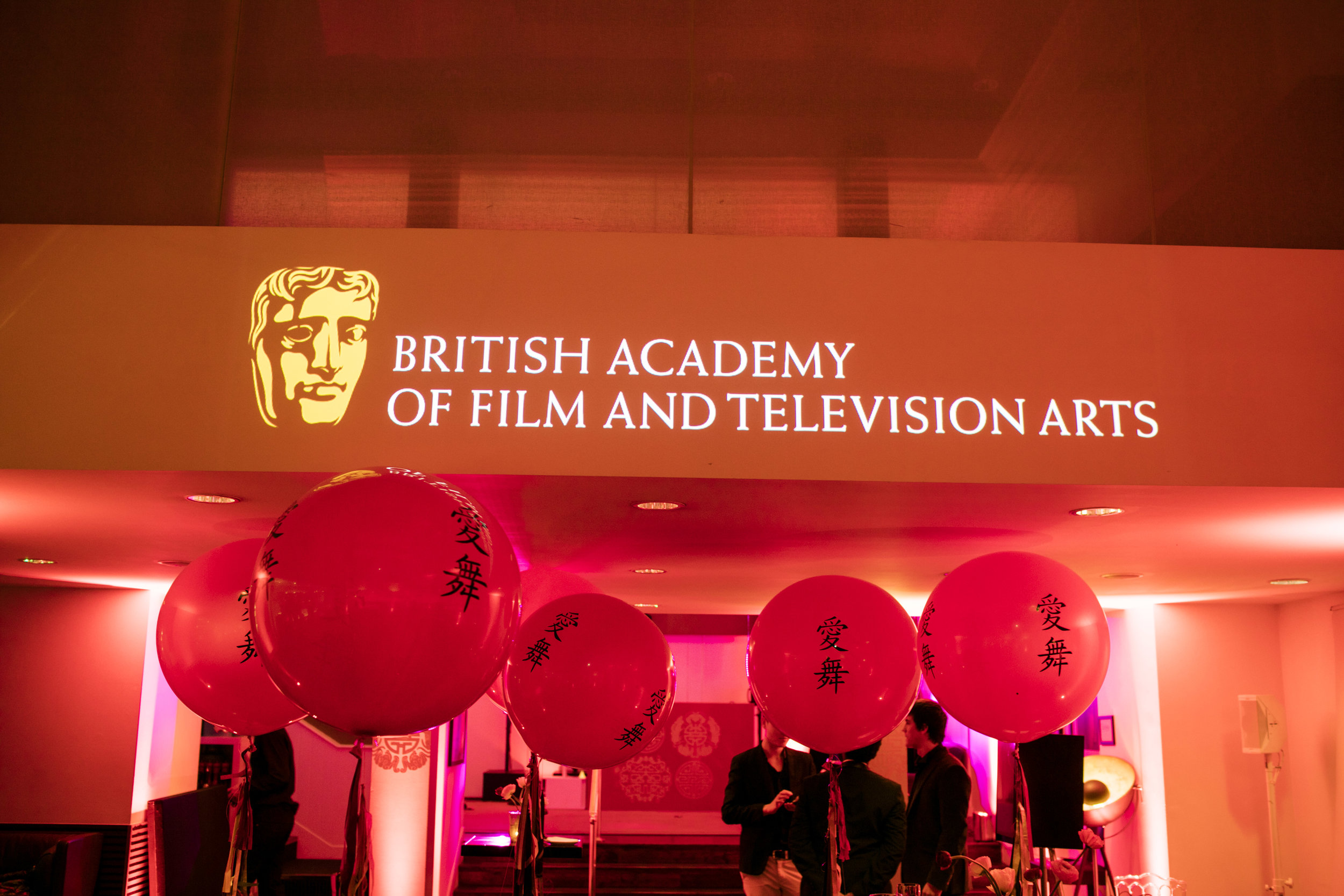 BAFTA_Fundraiser_2017_324_0644.jpg