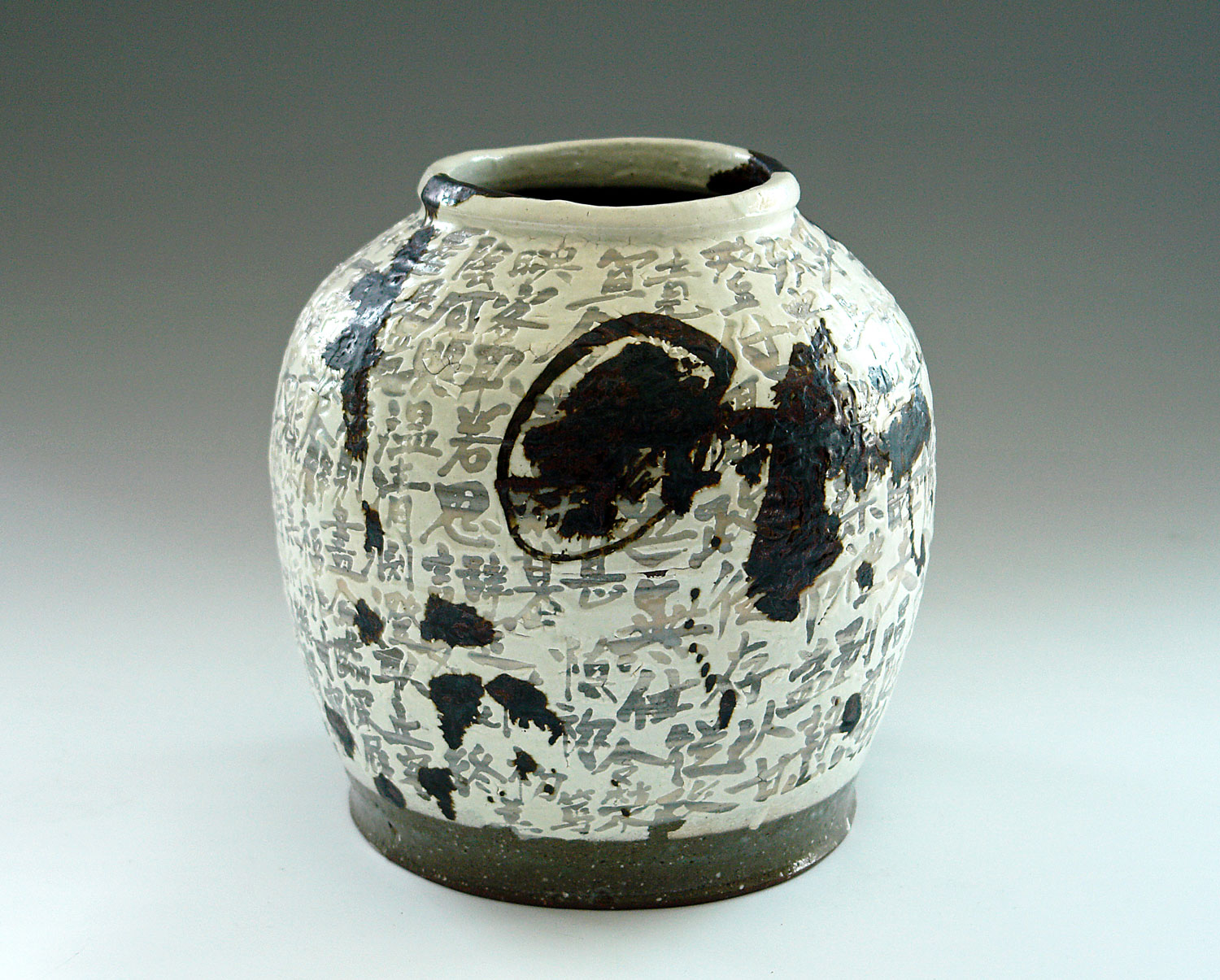 Ree-Soojong_Cousins-in-Clay_Bulldog-Pottery_May-30-31-2020_Seagrove_NC.jpg