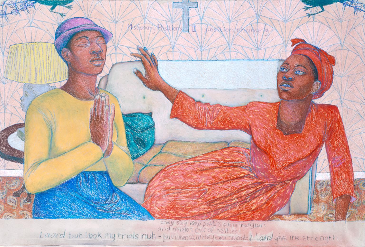 ' Missionary Position II ' 1985 by Sonia Boyce