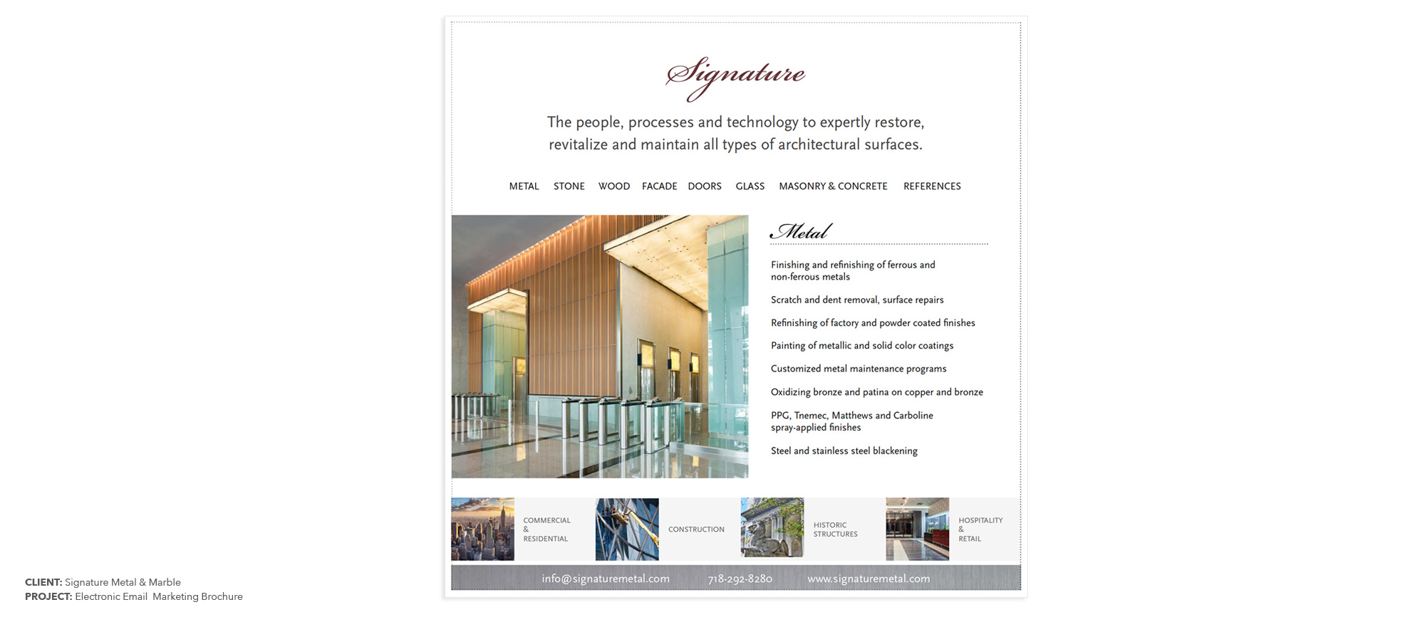 Signature email brochure