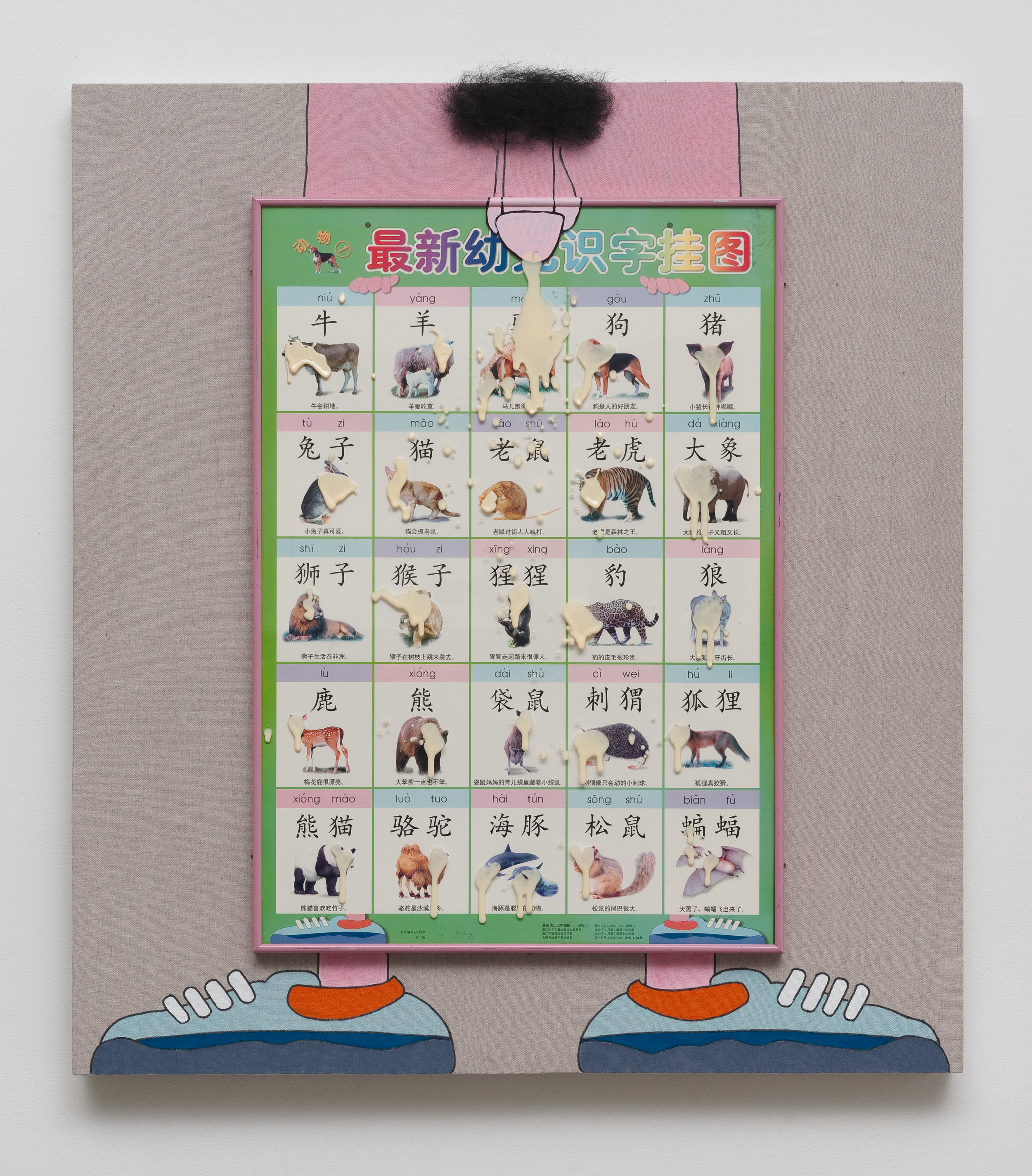 Wild Kingdom, 2013 canvas, framed image, acrylic, urethane, marker, wig hair, wire, wood 101,6 x 91,5 cm - 40 x 36 inches