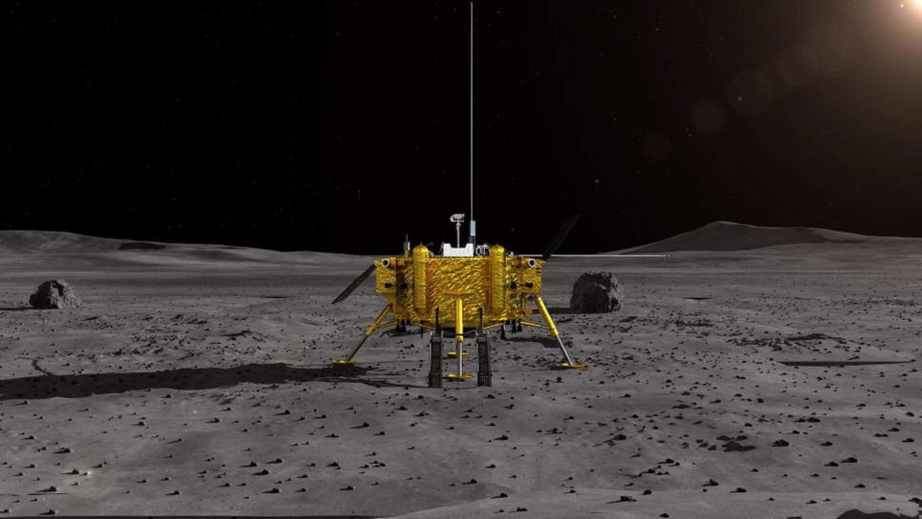 Photo by the Lunar Exploration and Space Engineering Center of China National Space Administration (CNSA)