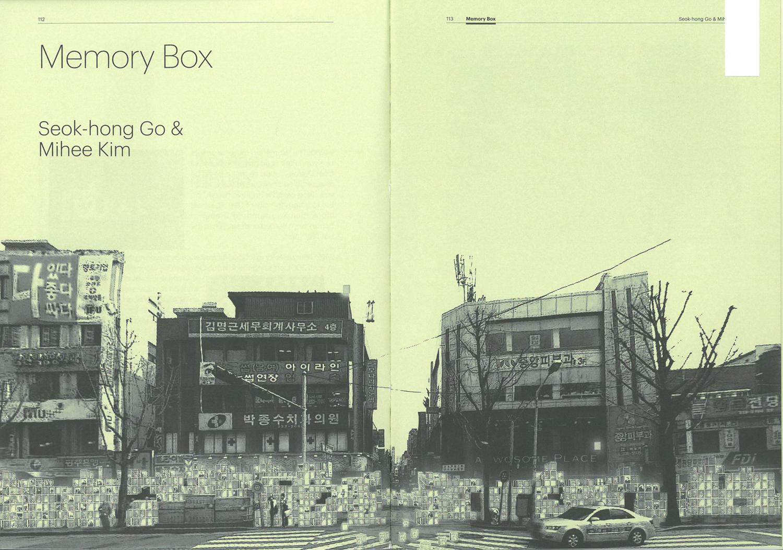 memorybox_Page_6.jpg