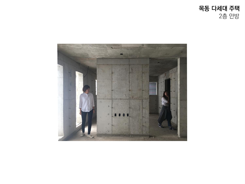 목동현장방문-2.jpg