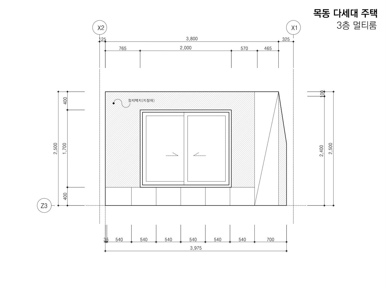 목동현장방문-3.jpg