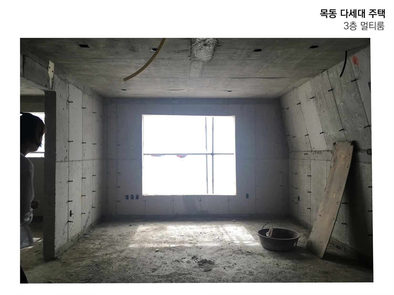 목동현장방문-4.jpg