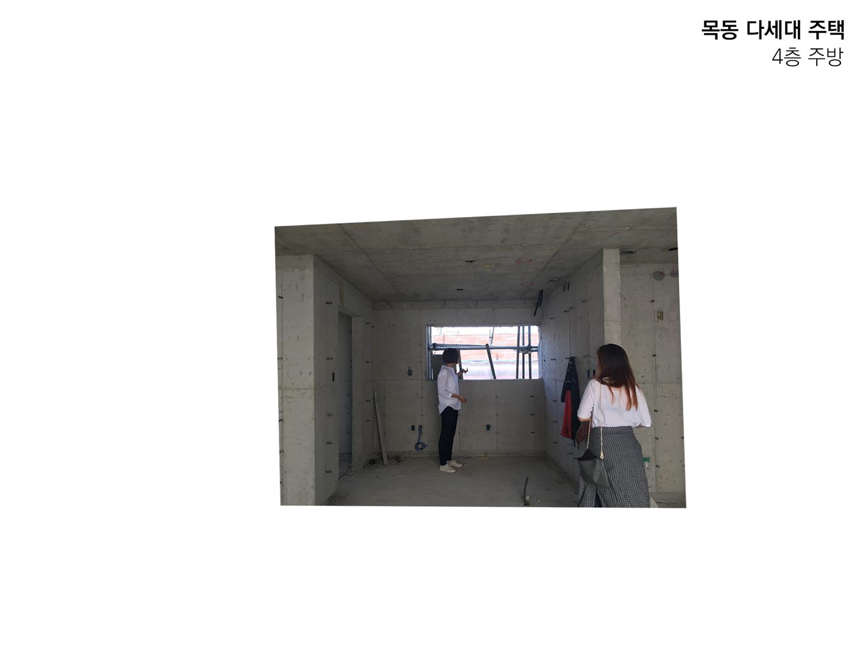 목동현장방문-6.jpg