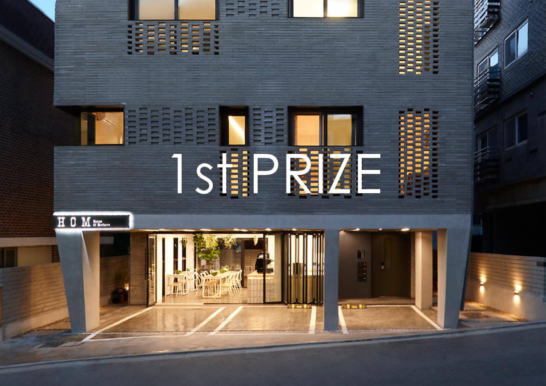PRIZE-2.jpg