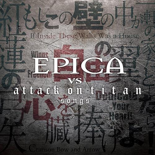epica attack on titan.jpg