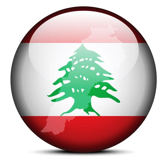 Lebanon_vector_button.jpg