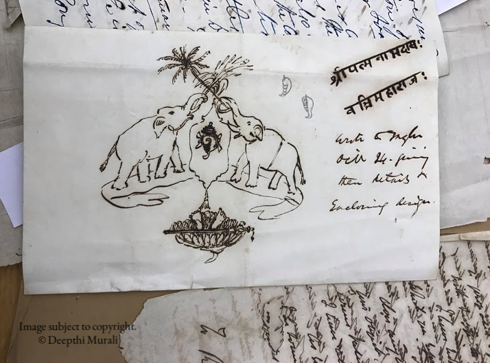 Sketch sent by Travancore Dewan's office to clarify details of the banner. Image file source details are provided at the end of the post. Image subject to copyright.
