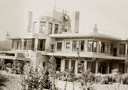Burnham Beeches Mansion