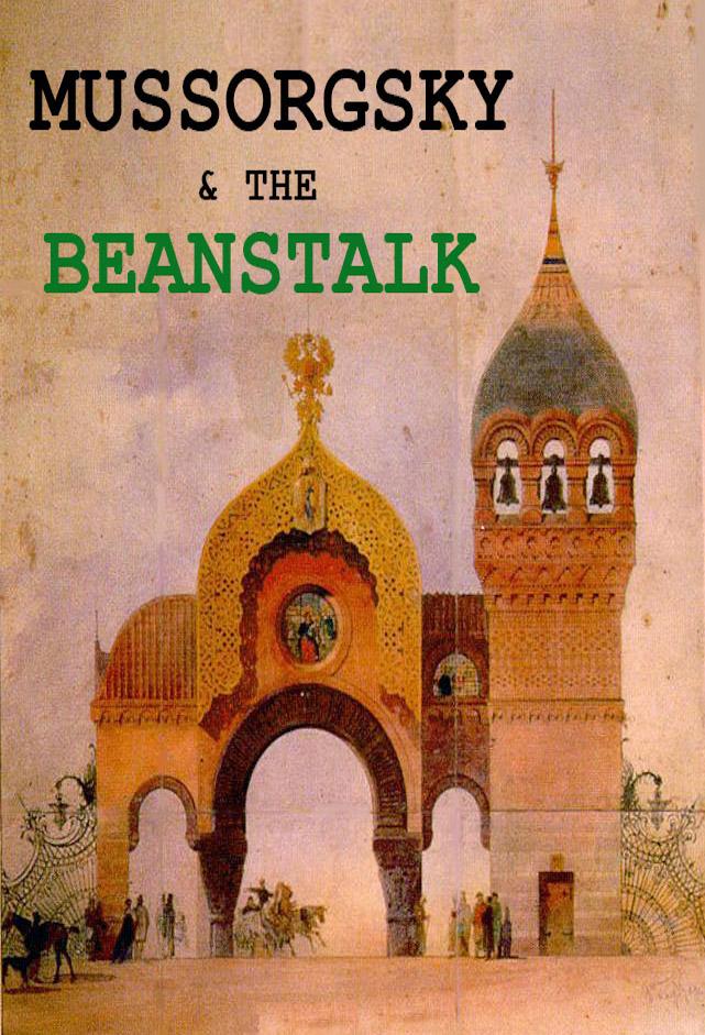 Mussorgsky Beanstalk Hobuco.jpg