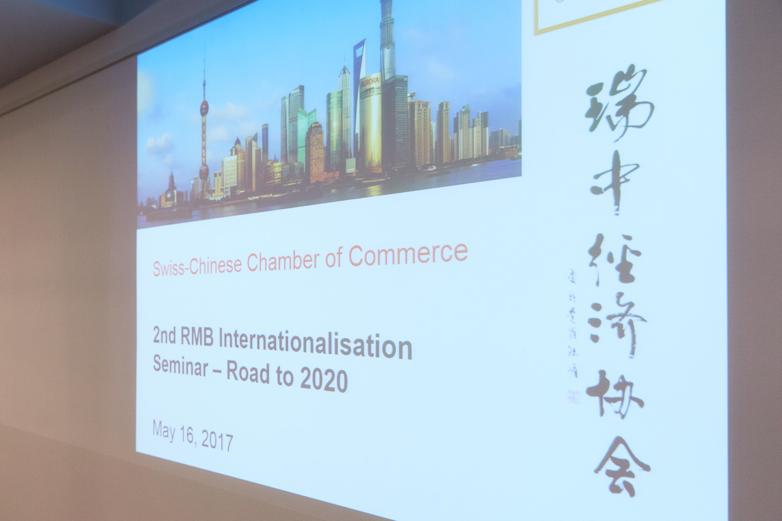 RMB Internationalization � Road to 2020