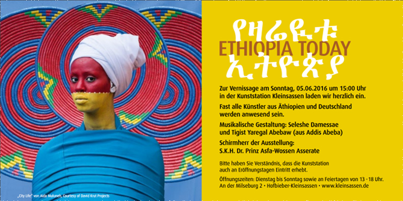 "June 2016 : ""ArtView Ethiopia Today"" - Kleinsassen - Germany"