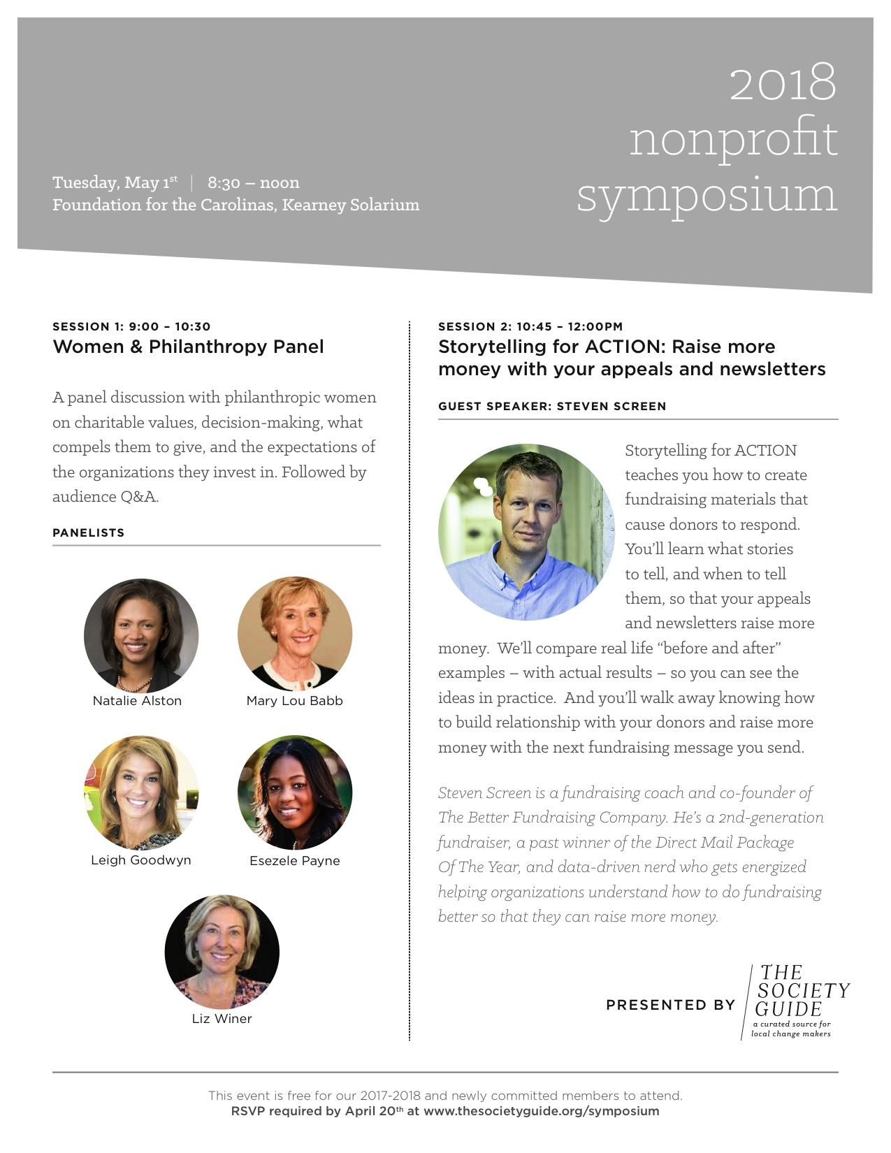 2018_TSGE_SymposiumFlyer.jpg