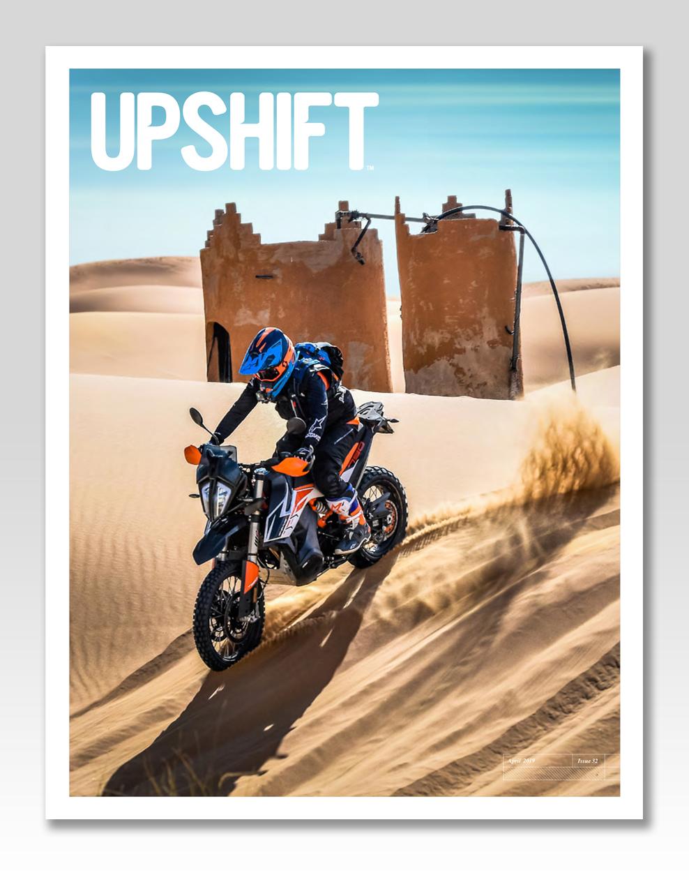 UPSHIFT 32.jpg
