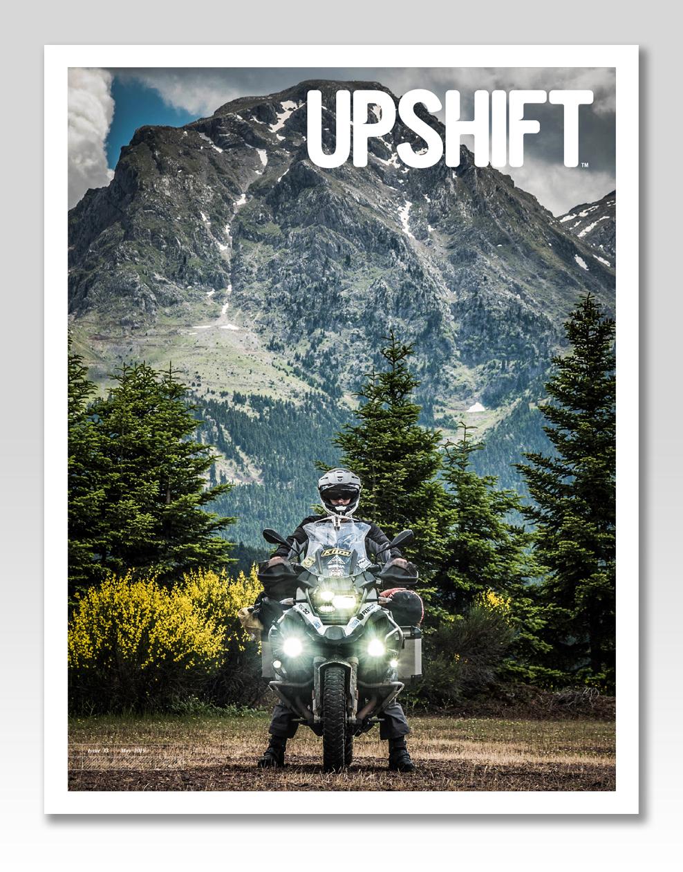 UPSHIFT 33.jpg