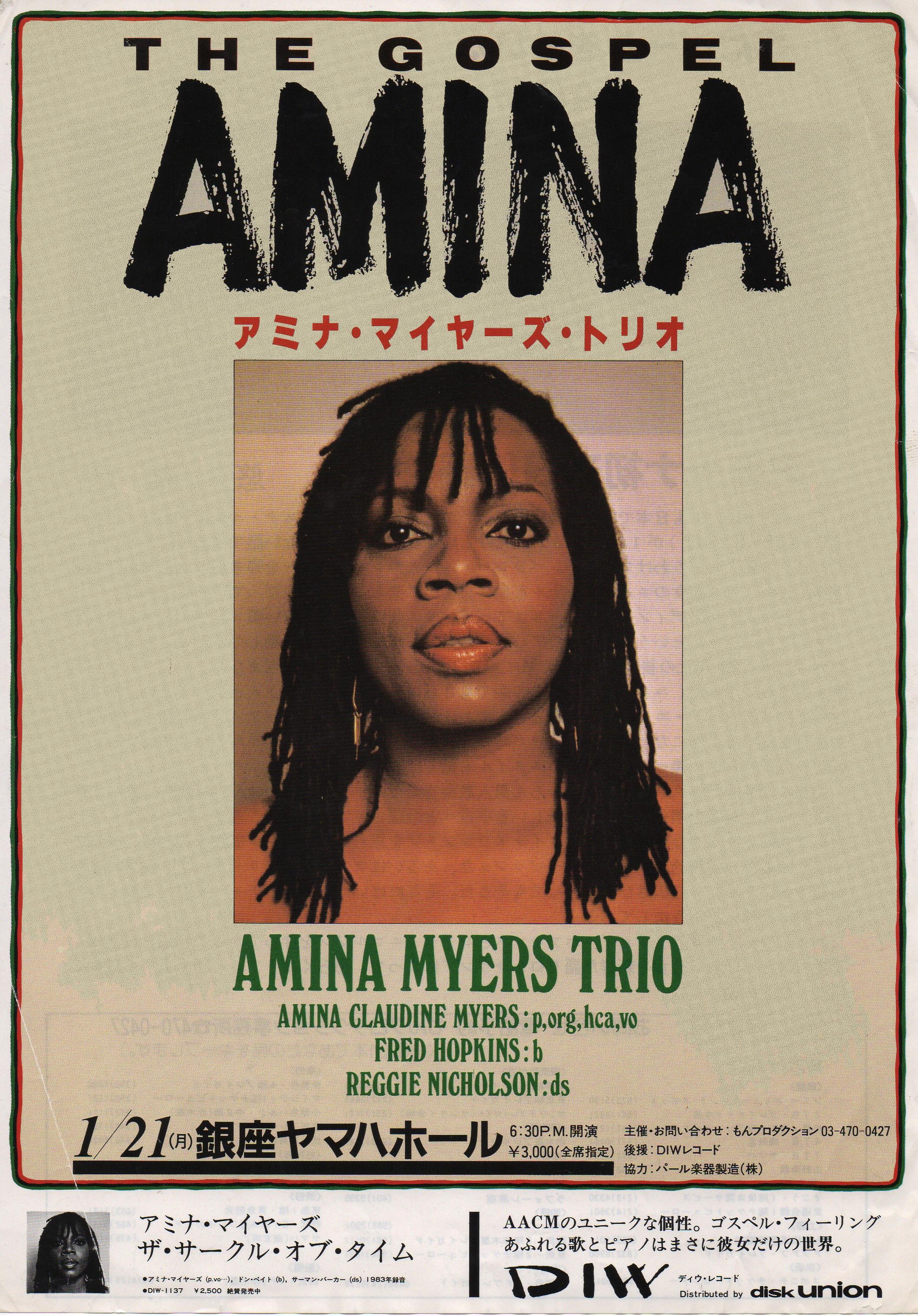 Amina in Japan.jpeg