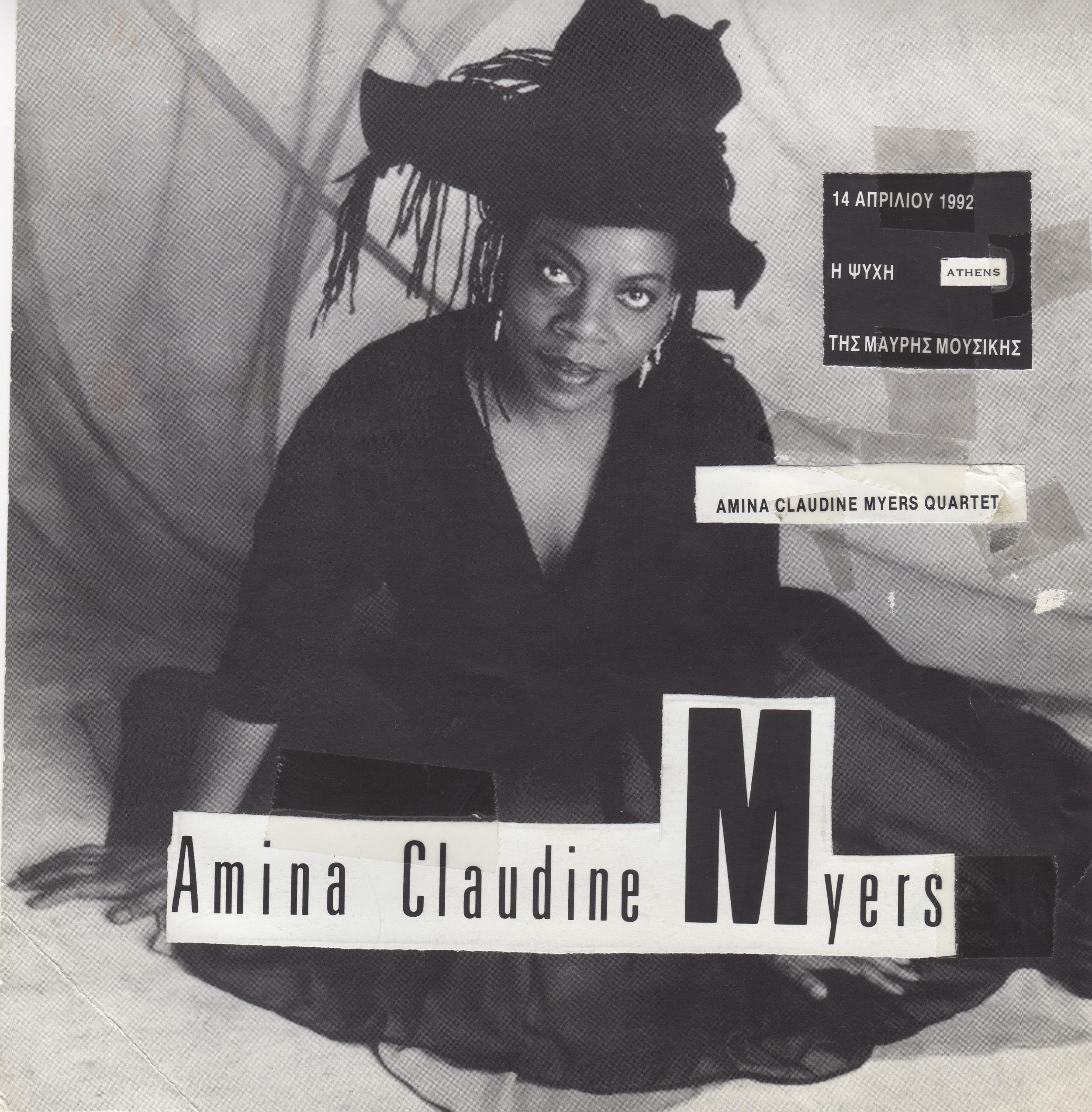 Amina Greece 1992.jpeg