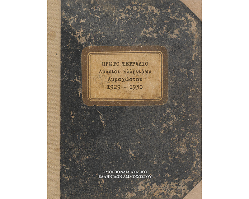 LEA-BOOK-Cover.jpg