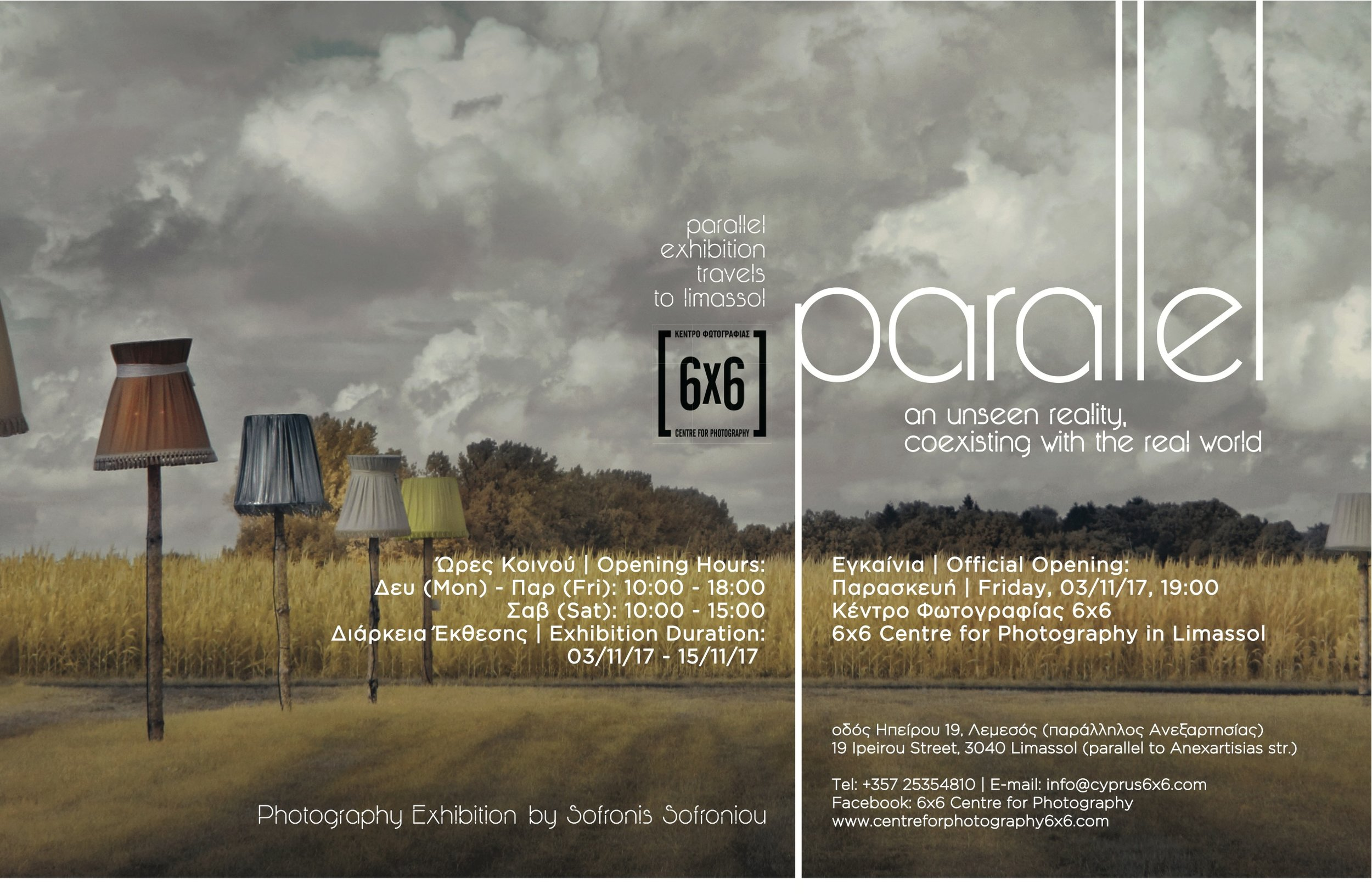 PARALLEL Photo Exhibition.jpg
