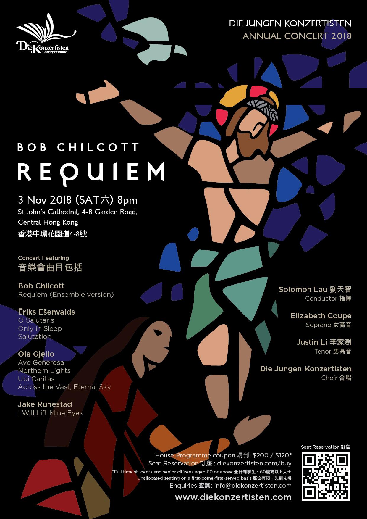 DJK Bob Chilcott Requiem Poster.jpg