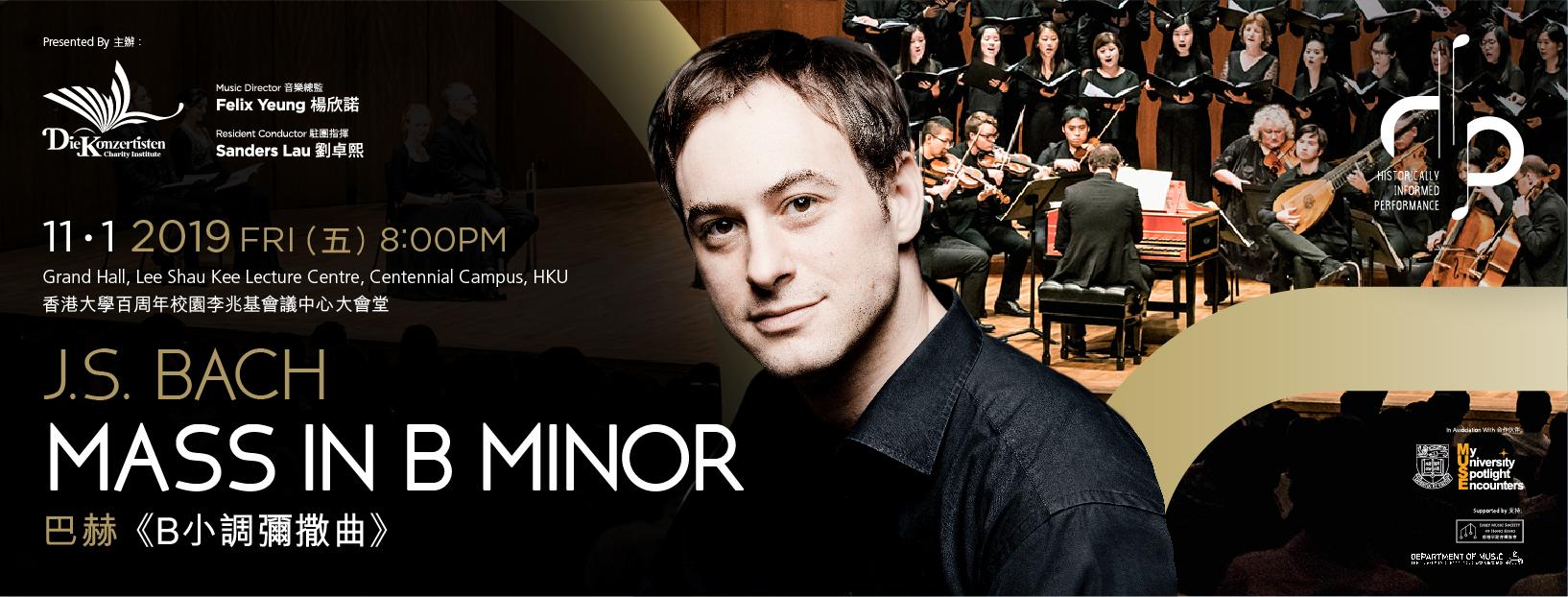 Tim Mead - Mass in B Minor