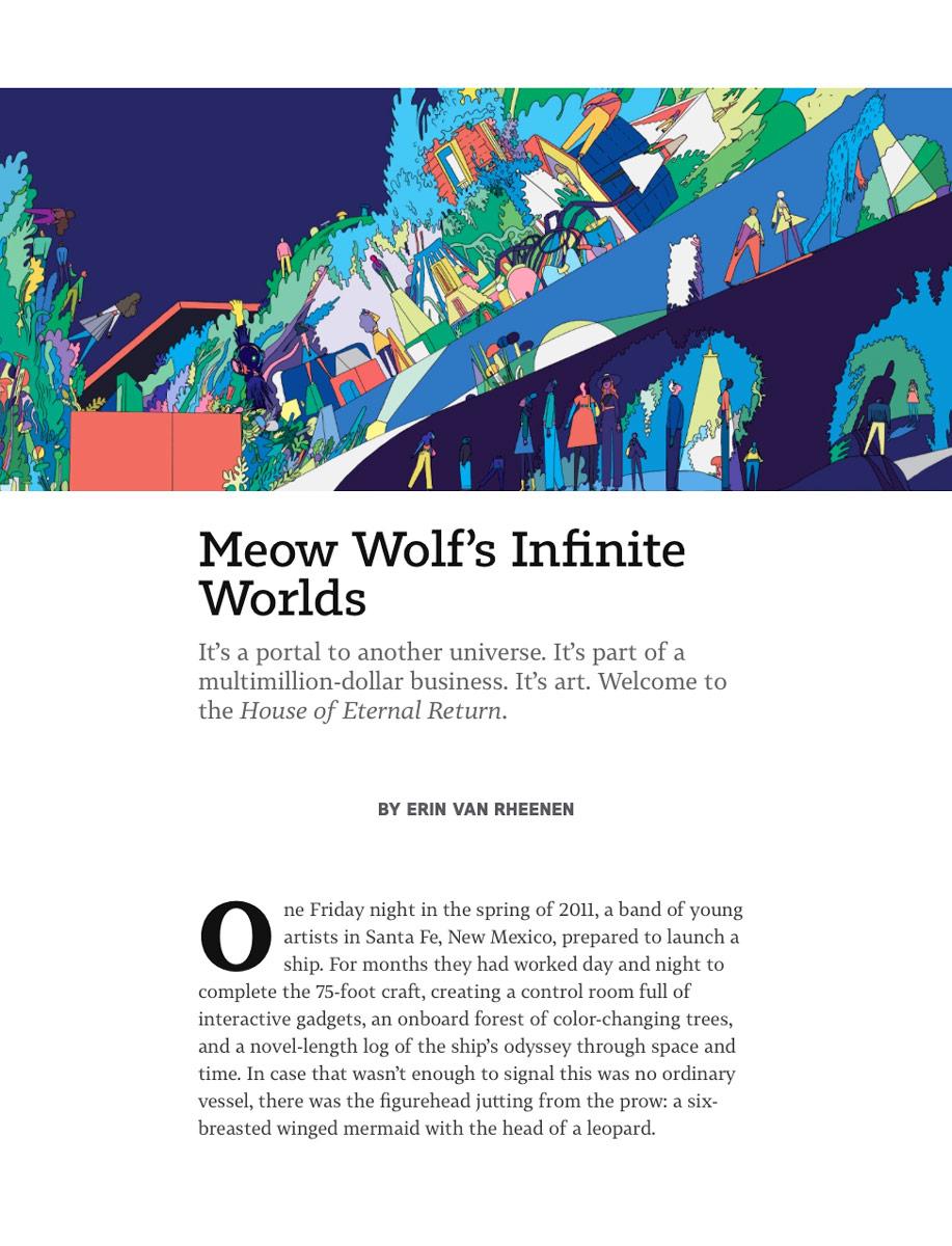 Meow-Wolf-layout.jpg