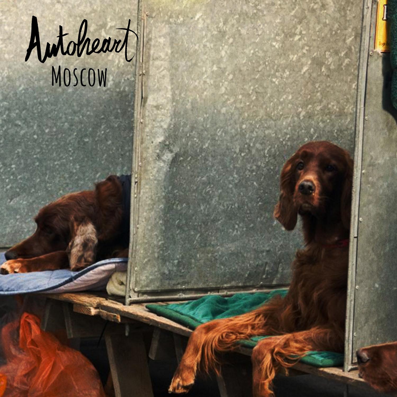 Autoheart_Moscow_DIGITAL.jpg