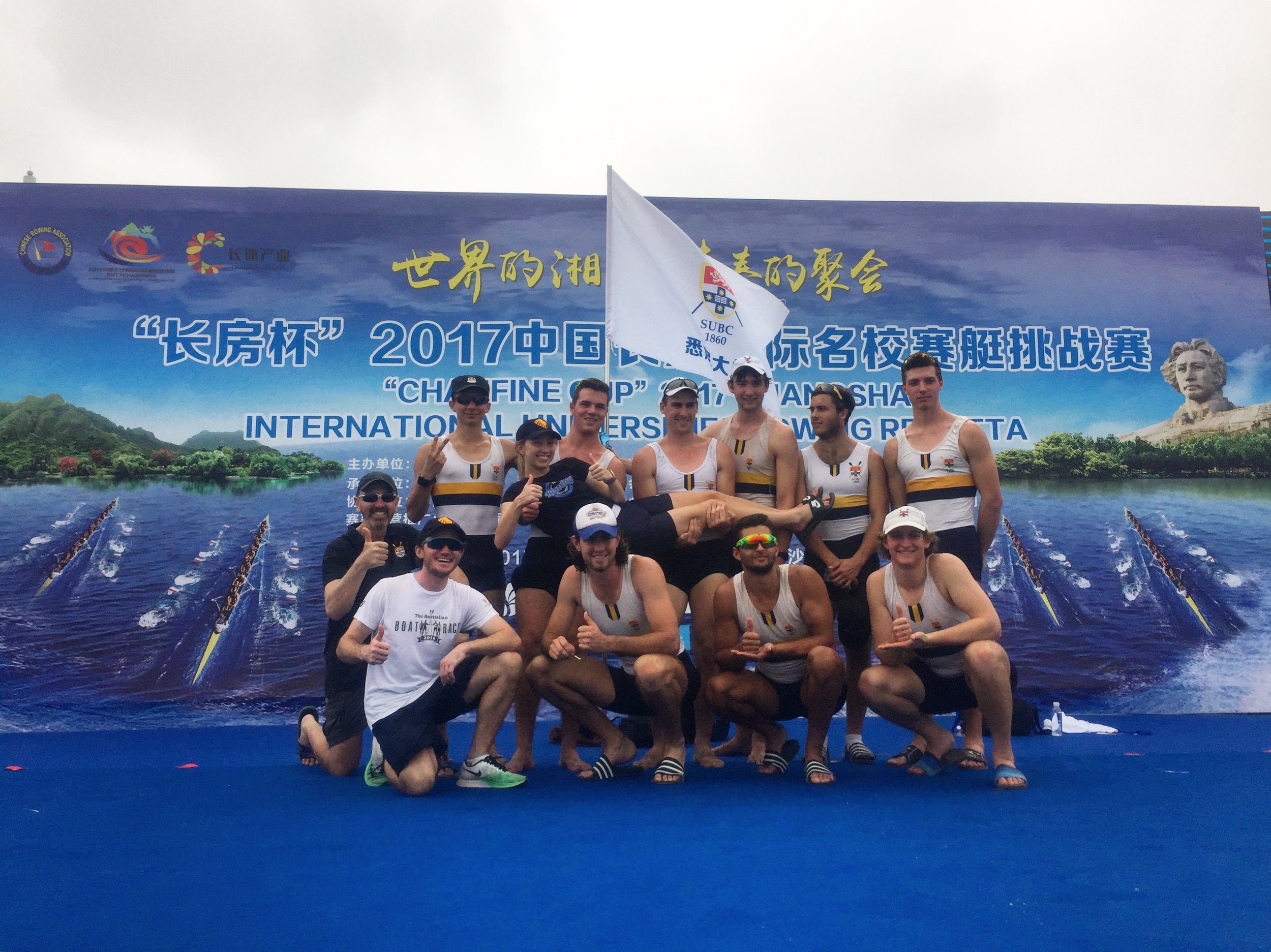 SUBC Men's Eight - undefeated at the IURR Regatta China 2017