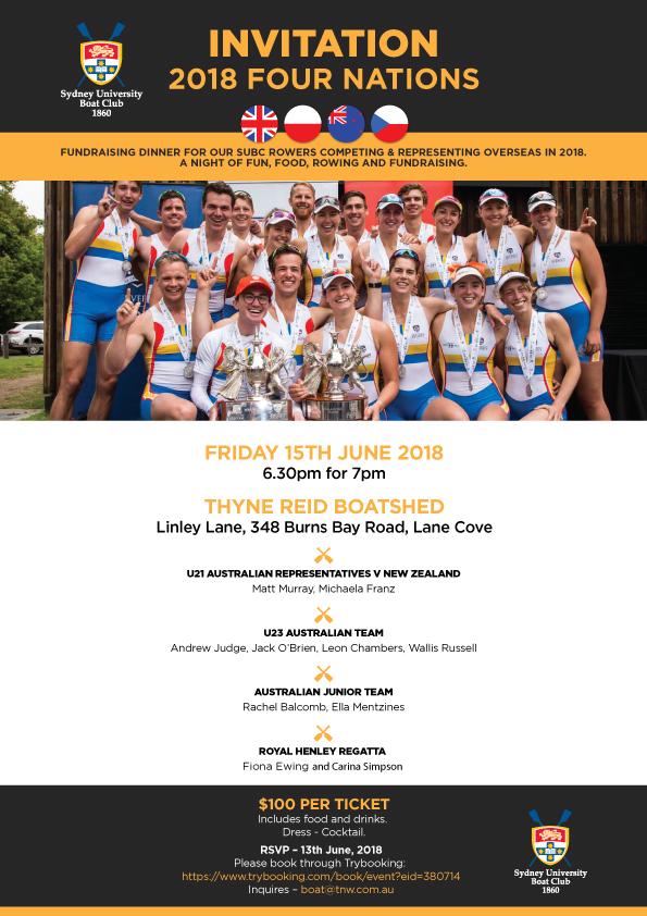 SUBC-Rowing-Invite Final .jpg