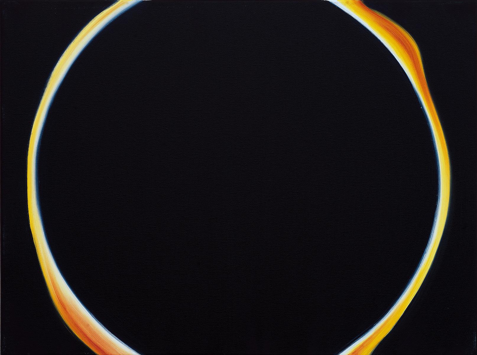 Ecplipse (Sun)