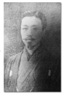 Mataji Kawakami Created Reiki Ryoho in 1914. Author of  Reiki Healing and Its Effects  Published 1919.