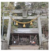 Tenyo Shrine